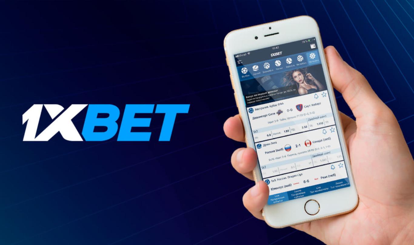 Способы скачать приложение 1xBet на Android и iOS